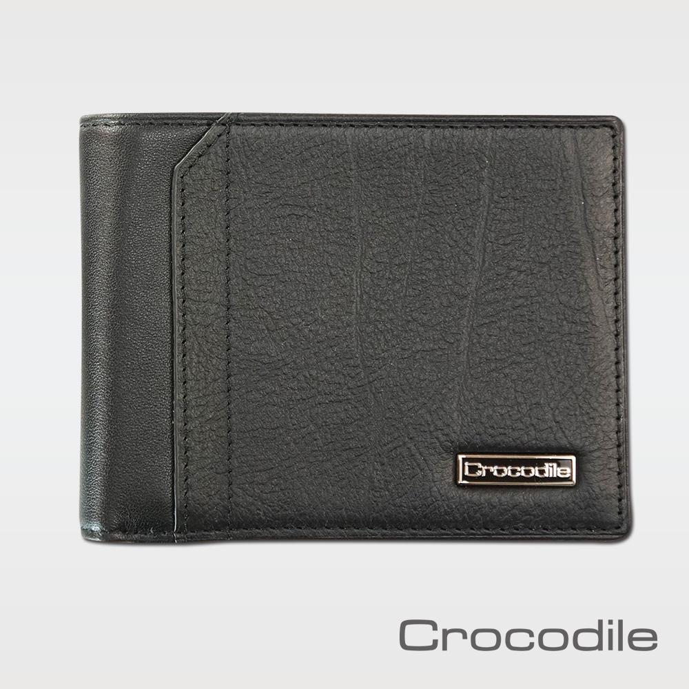 Crocodile Knight系列零錢袋短夾   0103-08604