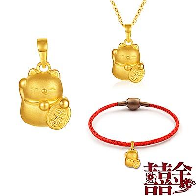 囍金 招財貓 黃金串珠
