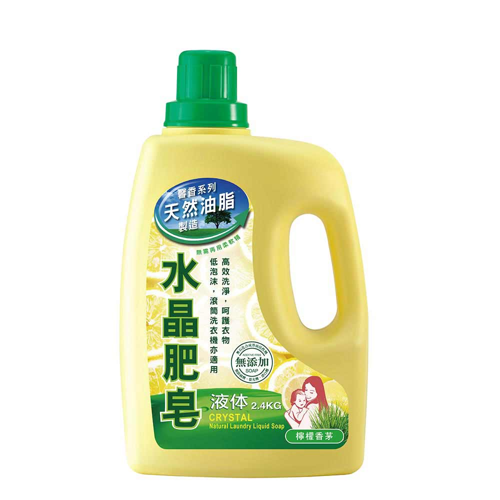 南僑水晶肥皂液体2.4kg