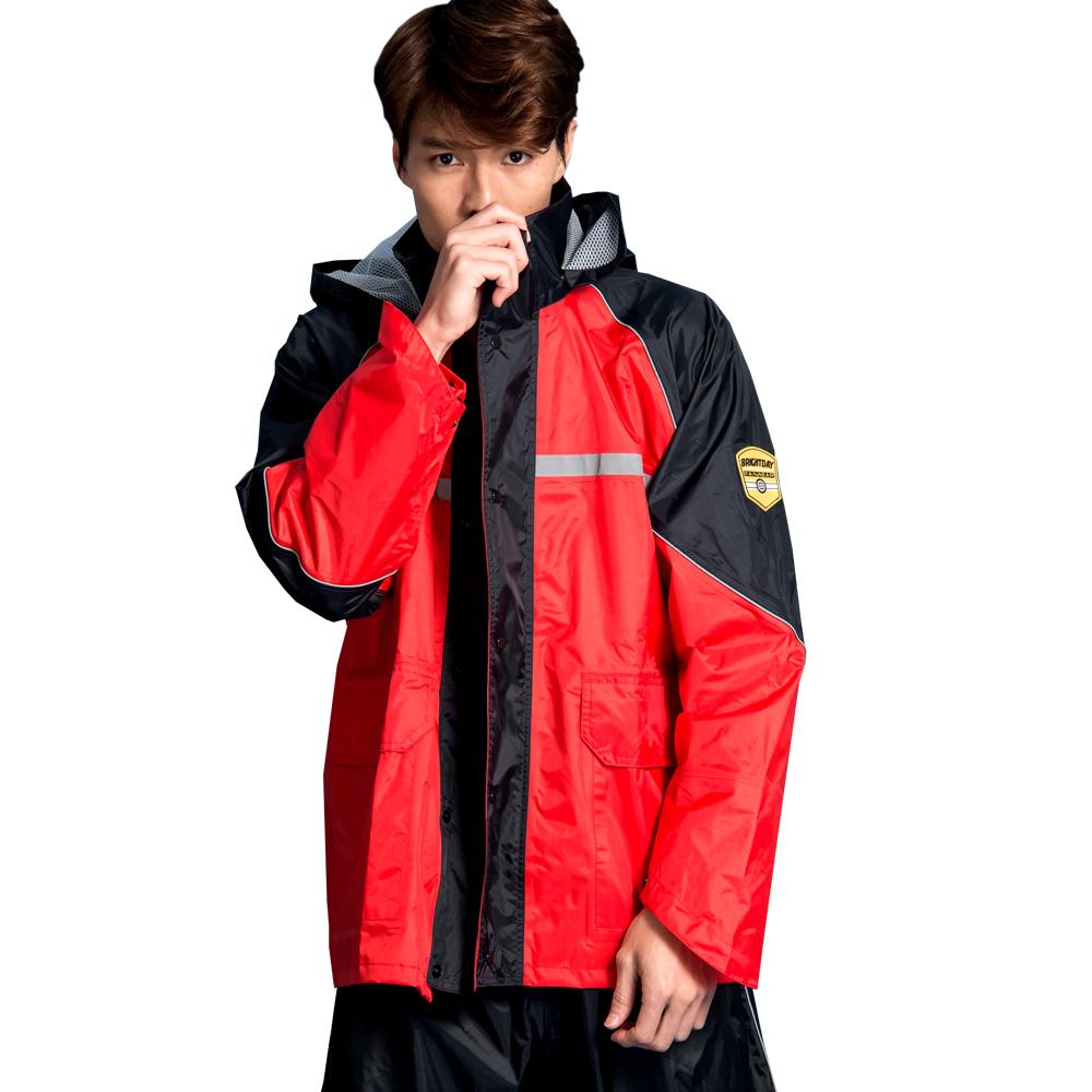 BrightDay悍動兩件式風雨衣-紅