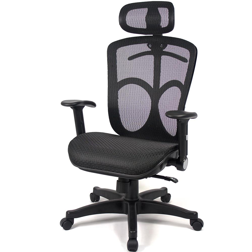 ★限時下殺★【aaronation】愛倫國度-第二代頭枕式電腦椅 三色任選(LD338)