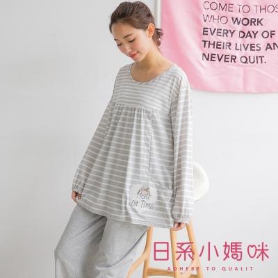 日系小媽咪孕婦裝-哺乳衣~愛心貼布條紋套裝 (共二色)