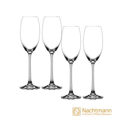 Nachtmann 維芳迪香檳杯(四入)Vivendi
