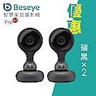 Beseye Pro 雲端智慧攝影機-碳黑兩入組