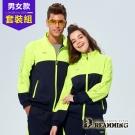 Dreamming 男女運動拼色潮款休閒時尚外套-綠藍