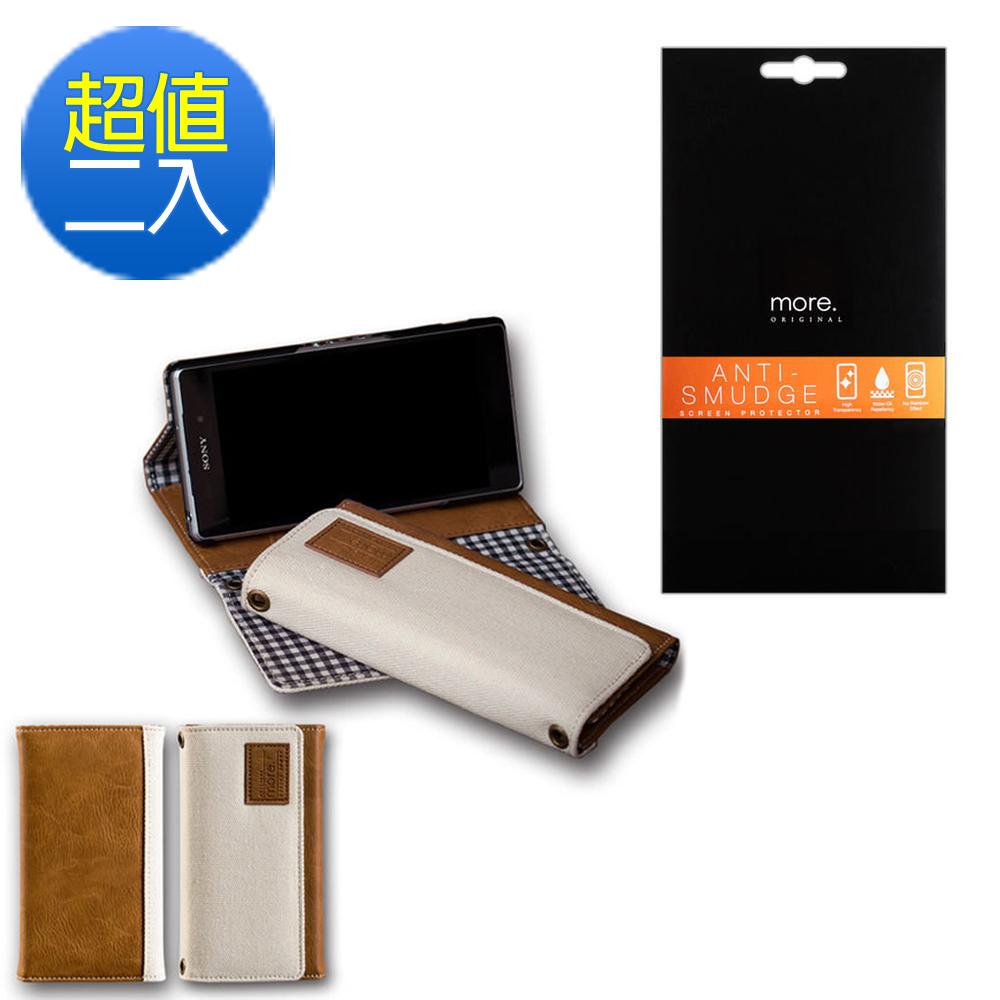 more.筆記本側翻式SONY Z2站立式皮套+AS保護貼