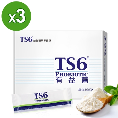 TS 6 有益菌( 2 g/包, 30 包/盒)x 3 盒