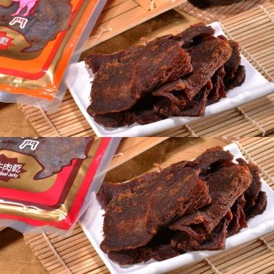 金門高坑 綜合牛肉乾-原味*4包 辣味*4包 (180g/包)