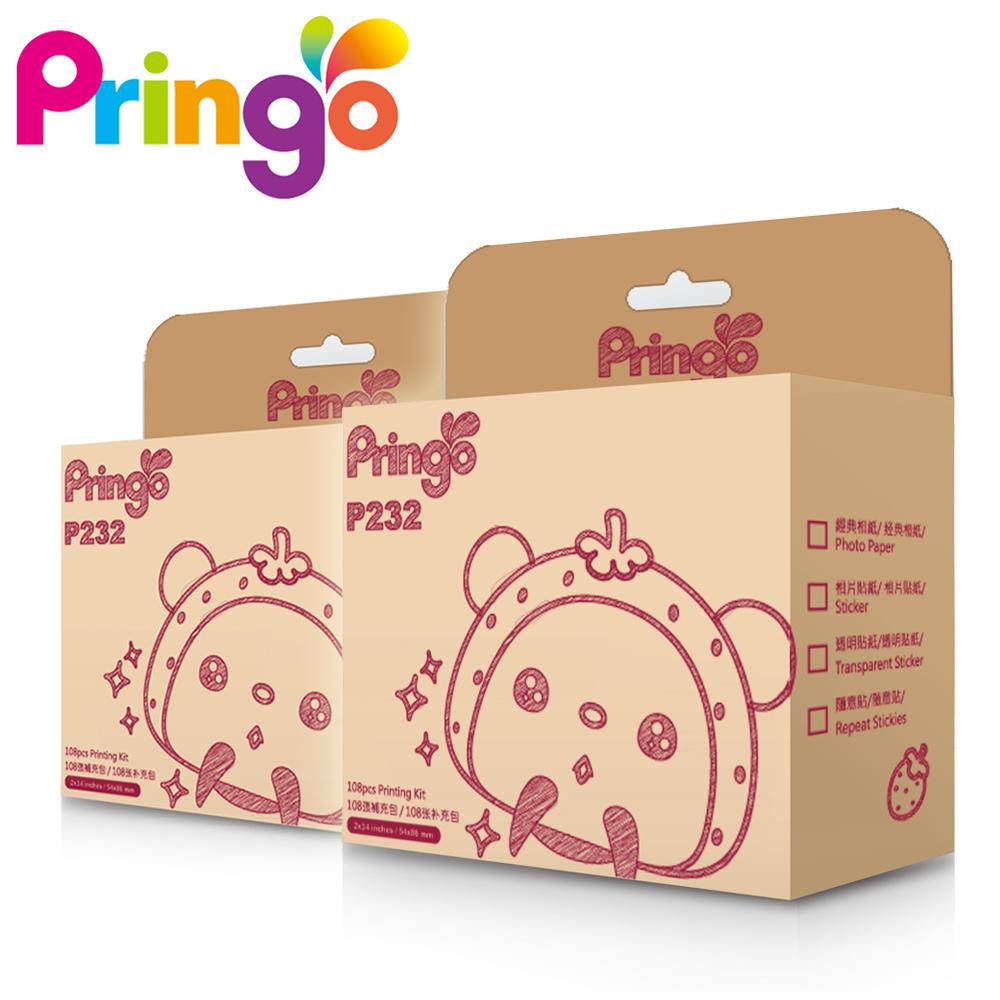 HiTi Pringo P232 PS108 經典相紙 兩盒(共含216張相紙 6捲色帶)