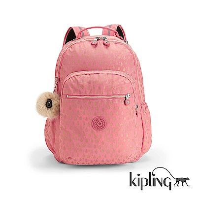 Kipling 後背包 珊瑚粉水滴印花-大