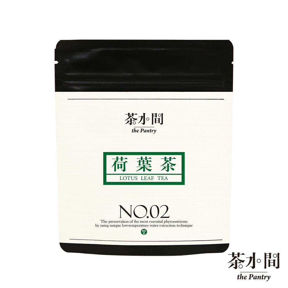茶水間【荷葉茶】漢方千年古醫學輕纖草本