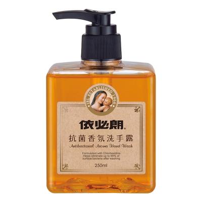 依必朗抗菌香氛洗手露250ml