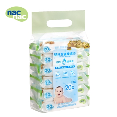 nac nac 超純水濕巾20抽/6入