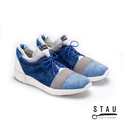 STAU|譁眾取寵 街頭時尚休閒鞋-藍色