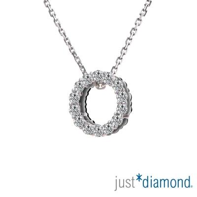 Just Diamond Love Words系列18K金鑽石墜子-O
