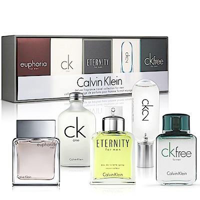 CK男性小香水禮盒-送紙袋+針管隨機款
