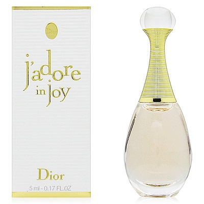 Dior迪奧 Jadore in joy愉悅淡香水5ml (公司貨)