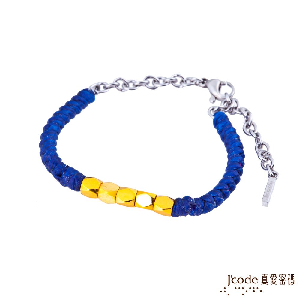 J'code真愛密碼 偏執面黃金五件式編織手鍊-藍