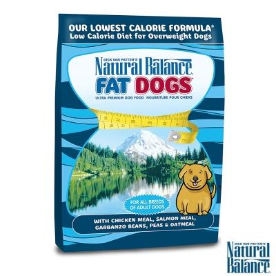 Natural Balance 肥胖成犬 減重調理配方 犬用乾糧 <b>5</b>磅