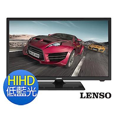 LENSO 24型 智慧聯網LED液晶顯示器 24LS-15A