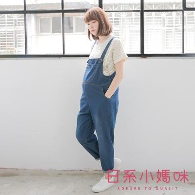 日系小媽咪孕婦裝-孕婦褲-多口袋肩可調牛仔吊帶褲