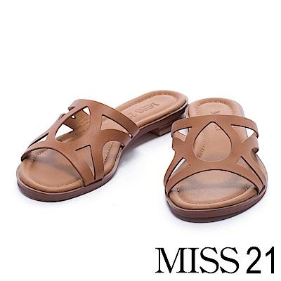 拖鞋 MISS 21 美感線條鏤空造型牛皮低跟拖鞋-咖