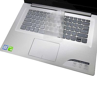 EZstick Lenovo IdeaPad 320S 15 奈米銀抗菌 TPU 鍵盤膜