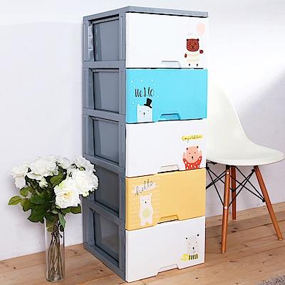 HOUSE 台灣製 嗨小熊收納櫃五層-無輪