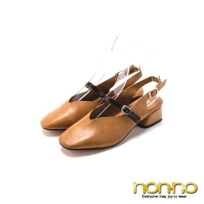 nonno 簡約素色 方頭跟鞋-黃