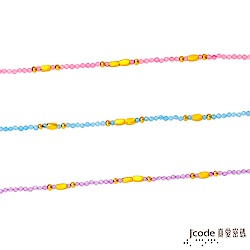 J'code真愛密碼 獨特/石英手鍊-單鍊款