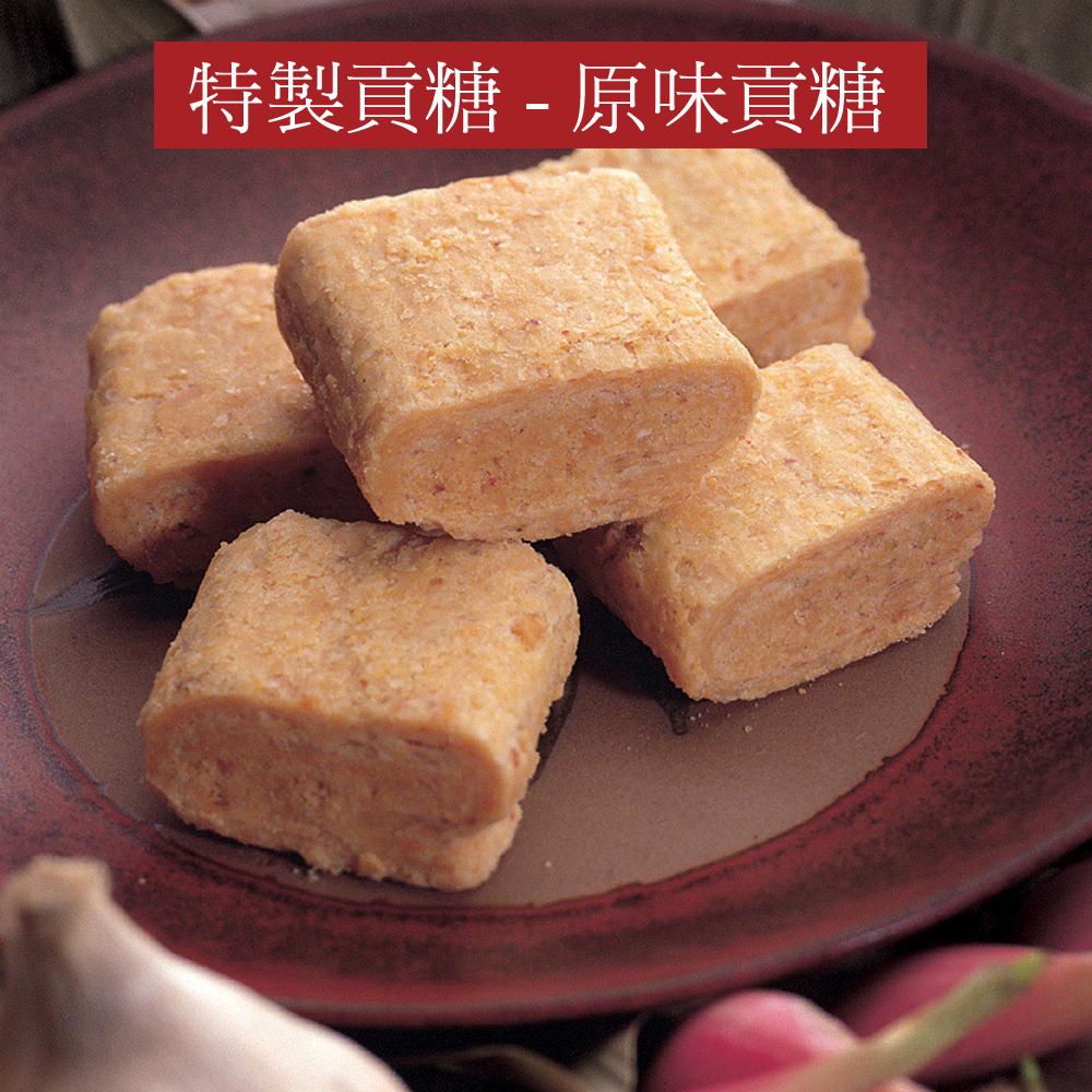 聖祖貢糖 原味貢糖(12入/包)