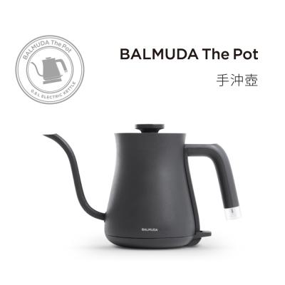 百慕達 BALMUDA The Pot 手沖壺(黑)