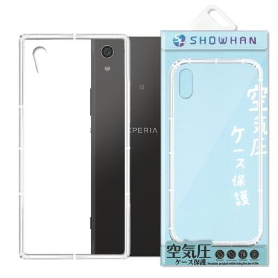 【SHOWHAN】 SONY Xperia XA1 Ultra 空壓手機殼