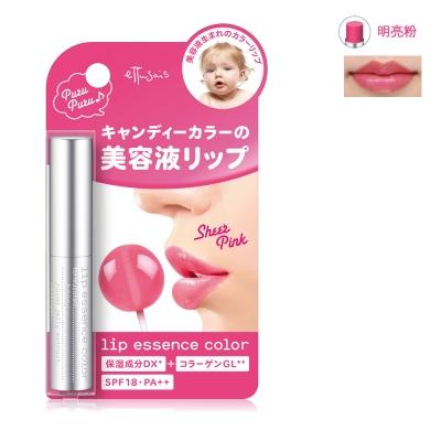 艾杜紗 棒棒糖護唇精華PK  2 . 2 g