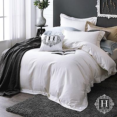 HOYA H Series翡翠白 雙人四件式頂級500織刺繡匹馬棉被套床包組-贈蠶絲冬被