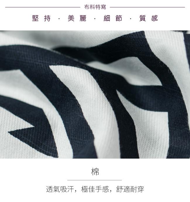 ILEY伊蕾 輕薄純棉幾何條紋印花上衣(白)