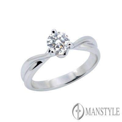 MANSTYLE 一生愛戀 0.50ct 八心八箭 鑽石求戒指/鑽戒