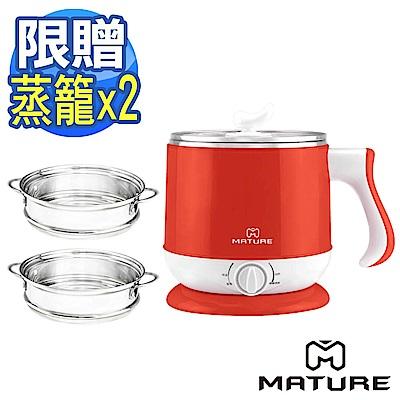 MATURE美萃-多功能美食鍋-CY-1620-三