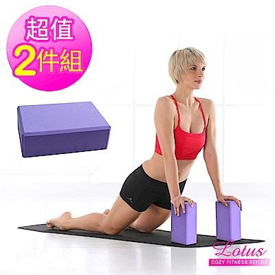 瑜珈磚 環保EVA瑜珈磚 2入組 LOTUS 紫色