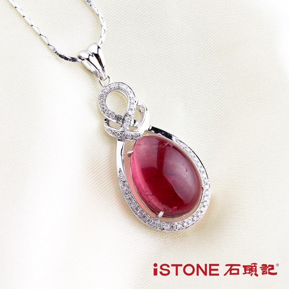 石頭記 白K金天然紅碧璽項鍊-奢華時尚