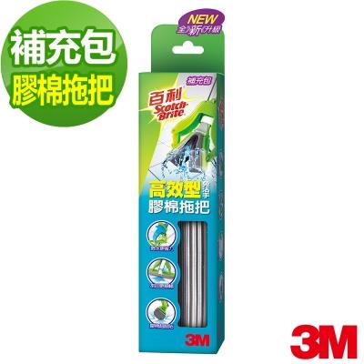 3M 高效型免沾手膠棉拖把補充包