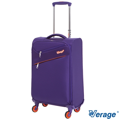 Verage 維麗杰 19吋二代極致超輕量登機箱 紫