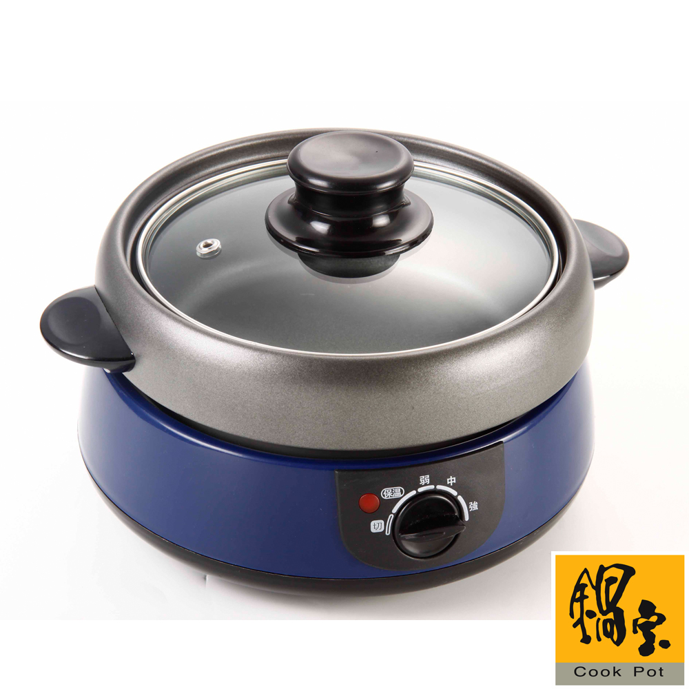 鍋寶多功能調理鍋-藍色1.2L DH-916