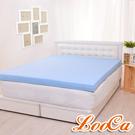 LooCa 雙層超透氣10cm一體成型乳膠床墊 雙人5尺