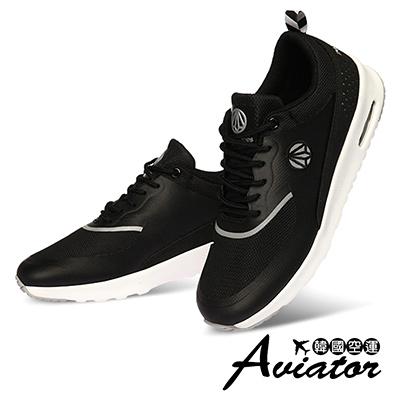Aviator*韓國空運- PAPERPLANES正韓製輕量流線造型氣墊運動鞋-黑