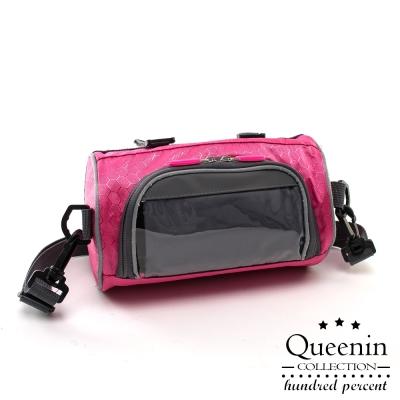 DF-Queenin-樂活可觸控隨身單車包斜背包