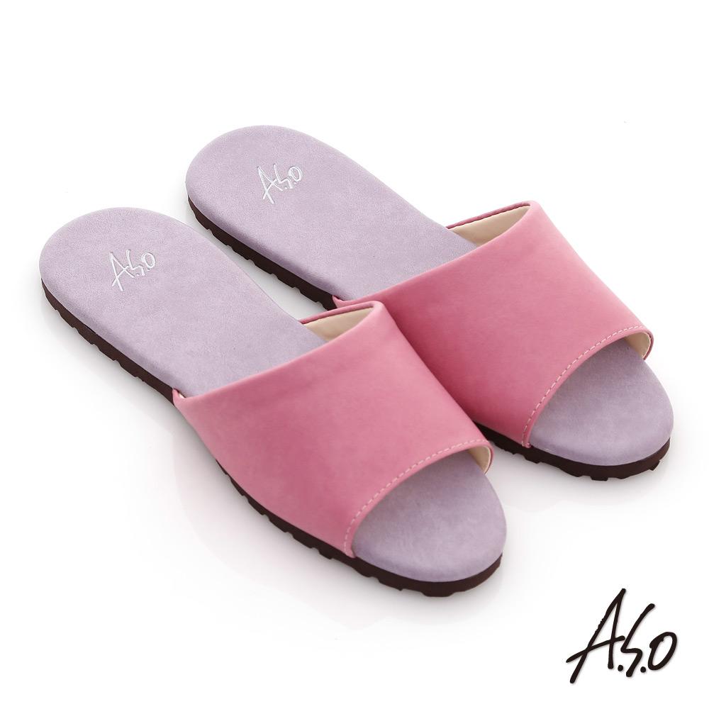 A.S.O 品味居家 繽紛亮采超軟Q居家拖鞋 粉紅色