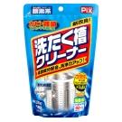 PIX 洗衣槽專用清潔劑(280g)