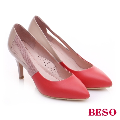 BESO-極簡風格-真皮拼接側鏤空尖楦高跟鞋-珊瑚