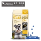 【APPLAWS 愛普士】熟齡犬-無穀-有機放山雞肉 2kg